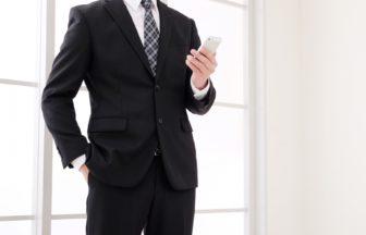 転職したばかりですぐに退職代行サービスを使うリスクや問題点【転職先がブラック、人間関係最悪ですぐ辞めたい】