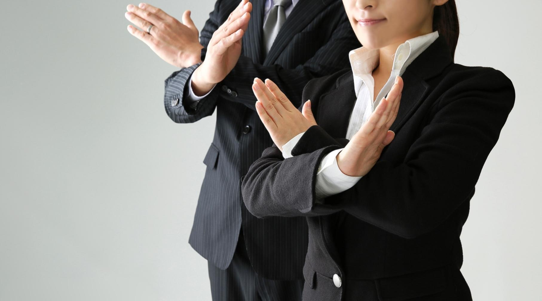【退職阻止】退職が拒否されて認められない・受理されないケース